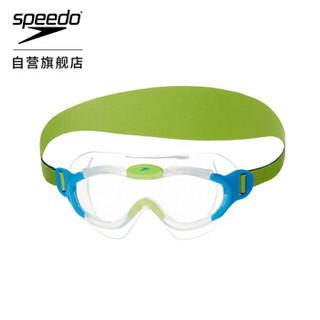 SPEEDO 速比涛 8087638029 儿童高清防雾泳镜 蓝色 均码