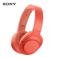 百亿补贴:SONY 索尼 WH-H900N 头戴式蓝牙降噪耳机