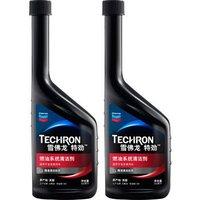 雪佛龙(Chevron)特劲TCP浓缩汽油添加剂 355毫升 2瓶装 美国进口 新老包装随机发货