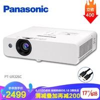 Panasonic 松下 PT-UX326C 投影仪
