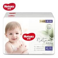 移动专享:HUGGIES 好奇 心钻装 婴儿拉拉裤 XL30片