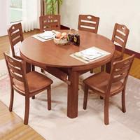 木巴 CZ166 YZ341 可伸缩实木餐桌椅组合 一桌六椅