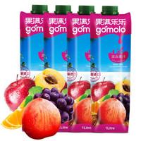 gomolo/果满乐乐 5种水果混和果汁 1升*4瓶 *5件