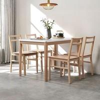 林氏木业 LS161R1 简约实木脚餐桌椅组合 一桌四椅