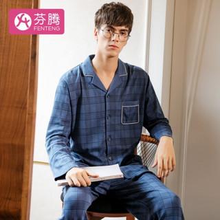 京东PLUS会员 : 芬腾 Q9981732443 男纯棉睡衣家居服