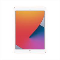 有券的上:Apple 苹果 iPad 8 2020款 10.2英寸 平板电脑 金色 128GB WLAN