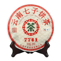 Chinatea 中茶 7441经典生茶普洱茶  357g