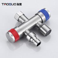 淘果 TG-SDMT211 水龙头分流器一进二出 三通分水阀