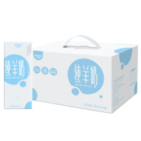 卓牧(JOMILK)纯山羊奶  无蔗糖 高钙早餐奶 200ml*6盒