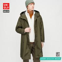 UNIQLO 优衣库 426504 BLOCKTECH 男士轻型外套