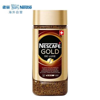 Nestle雀巢 金牌速溶咖啡 黑咖啡 原味 200g/瓶 *3件