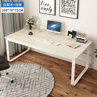 移动专享:0719 电脑台式桌 白梨木白架 120*60cm