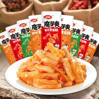 WeiLong 卫龙 魔芋爽 混合口味 40包