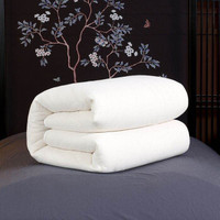 向真 新疆棉花被总重6斤 200*230cm