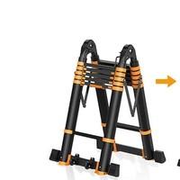 移动专享:DU PONT 杜邦 多功能伸缩折叠梯