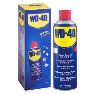 WD-40 除湿防锈润滑保养剂 400ml *6件