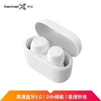 28日0点:Xemal 声迈 X3 真无线蓝牙耳机 白色