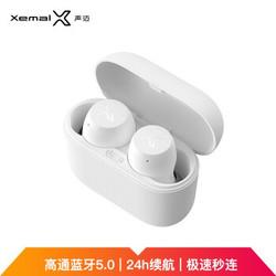 Xemal 声迈 X3 真无线蓝牙耳机 白色
