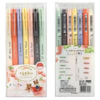 晨光(M&G)文具0.5mm彩色中性笔 按动签字笔 元气果果系列水笔多色手账笔水笔 7支/盒 *6件
