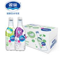 Nestlé 雀巢 优活 气泡水 450ml*15瓶