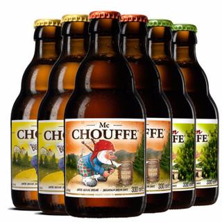 CHOUFFE 舒弗  精酿啤酒 麦克/艾尔/琥布朗混装组合 330ml*6瓶 *3件