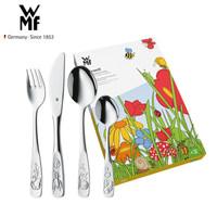 WMF德国福腾宝 儿童餐具套装儿童刀叉勺套装不锈钢餐具套装 昆虫世界4件套
