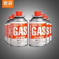 岩谷(IWATANI)6罐装丁烷气防爆气罐 自驾游装备 120g气罐 *4件