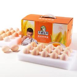 sundaily farm 圣迪乐村 高品质谷物鲜鸡蛋 30枚 *5件