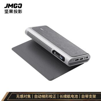 新品发售 : JmGO 坚果 M7 家用投影仪