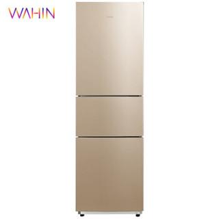 华凌冰箱 218升 三门冰箱 家用小冰箱 节能电冰箱小 宿舍租房必备节能静音冰箱 BCD-218TH