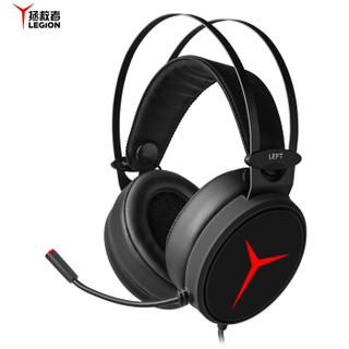 联想(Lenovo)拯救者Star Y360 游戏耳机 头戴式电脑耳麦 专业电竞线控耳机 7.1环绕立体声带麦克风 黑色