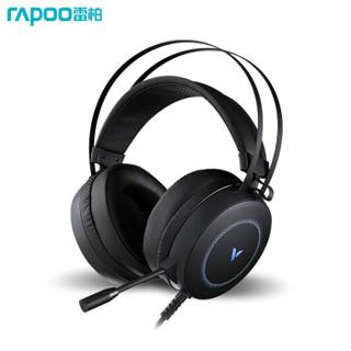 雷柏(RAPOO)VH160有线耳机 7.1声道游戏耳机 有线耳麦 电竞耳机 头戴式耳机 立体环绕声 黑色【USB口+RGB】