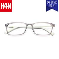 汉(HAN)眼镜框近视眼镜男女款 防辐射护目镜近视光学眼镜框架 49152 低调浅灰 配依视路1.56钻晶A+镜片(可配0-600度)