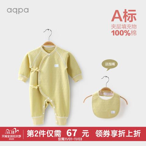 aqpa秋冬新品婴儿衣服新生儿夹棉保暖绑带哈衣连体衣宝宝纯棉爬服 *5件