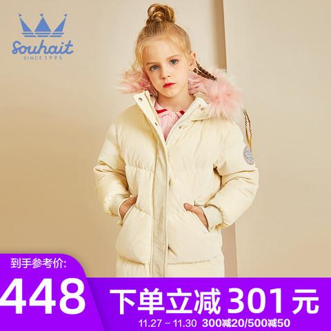 水孩儿童装女童2020冬季新品羽绒服保暖外套白鸭绒上衣