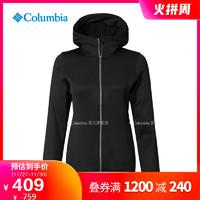 经典款Columbia/哥伦比亚户外女子专业户外抓绒衣AR2323 *2件