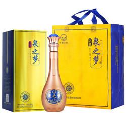洋河镇泉之梦白酒52度浓香型500ml*6瓶