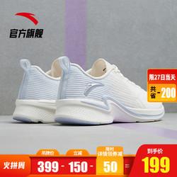 安踏氢跑鞋二代女鞋2020冬季新款轻便减震跑步鞋官网旗舰运动鞋女