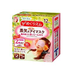花王(KAO)美舒律蒸汽眼罩 洋甘菊香型12片装 滋润眼周 舒缓护眼 日本进口 眼部蒸汽SPA *7件