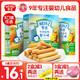 亨氏磨牙棒婴儿硬饼干含钙无添加防腐宝宝零食6个月8幼儿辅食64g 12.8元