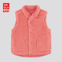 UNIQLO 优衣库 婴儿/幼儿 长绒摇粒绒背心