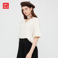 UNIQLO 优衣库 430653  女式羊毛贝雷帽