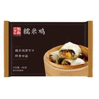 香港稻香 咸蛋黄 糯米鸡 480g  *10件