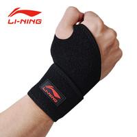 李宁(LI-NING) 护腕 男女运动健身篮球护手腕吸汗加长手套保暖训练扭伤防护手装备网球羽毛球指套护具 *6件
