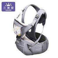 三美婴婴儿背带 多功能前抱式腰凳双肩宝宝背带 四季通用 灰色 +凑单品