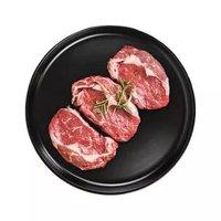 恒都 国产原切牛排套餐 1kg