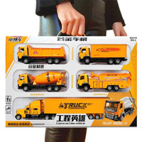 贝利雅 工程车模型套装 橙色工程款