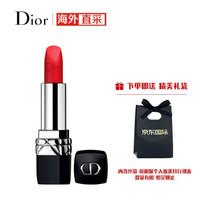 Dior 迪奥 烈焰蓝金口红 #999 3.5g *3件