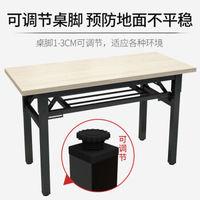 折叠桌长条桌办公桌电脑桌餐桌摆摊