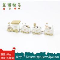 京东PLUS会员:圣诞小火车 白色宝箱 礼盒装+凑单品
